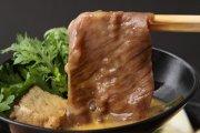 ブランド牛、新発見。その繊細で優雅な肉質と食感