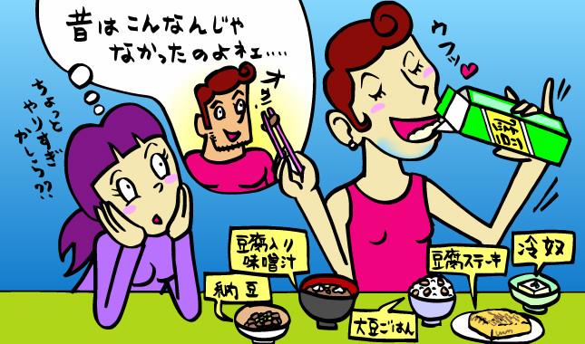 すぎ イソフラボン 摂り 大豆イソフラボンの過剰摂取に警告(2006年5月2日) 【あいち健康プラザ