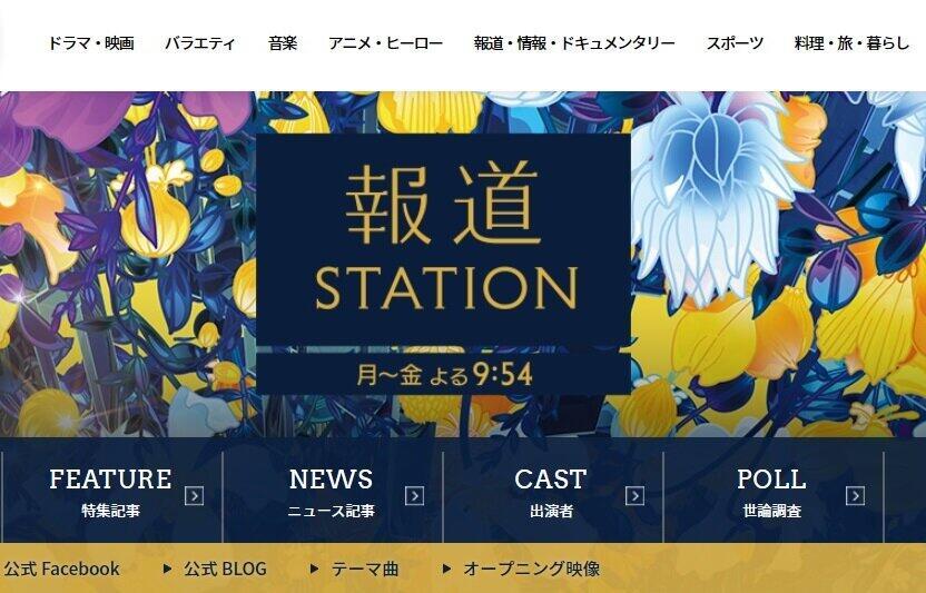 貫 森川 夕 生活情報のプラットフォームをめざす 森川亮さん