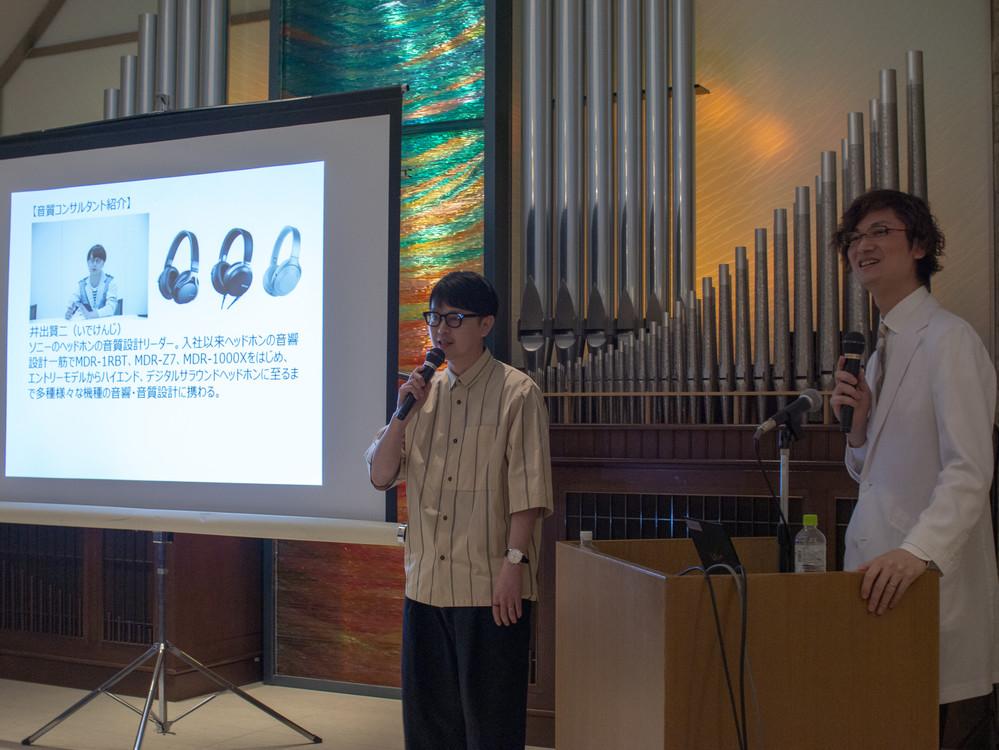 新しくJust earの音質コンサルタントとなった井出氏(写真左)を紹介する松尾氏(写真右)。
