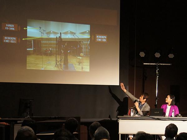 次代の音楽や映像制作を担う学生に向けた講座をはじめ、多くのセミナーが開催される。