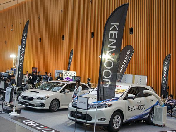 「カーオーディオ体験コーナー」では、各社のデモカーによる最新音響システムが体験できる。