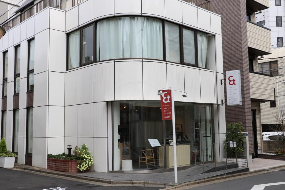 東京ヒアリングケアセンター青山店