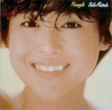 タケ×モリの「誰も知らないJ-POP」松田聖子と松本隆       歌いこなした青春の輝き