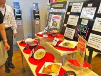 月1回「東北地方の郷土料理」が食べられる楽天の社員食堂