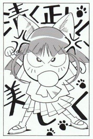 栗山千明をアニメにしてみたら ゲストキャラのつくり方