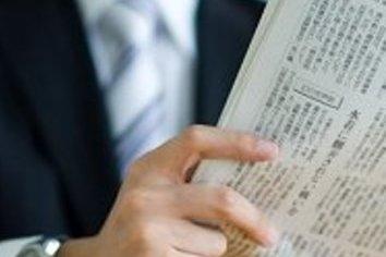 日本から「新聞記者」志望者が消える日 米国では驚きの不人気ぶり