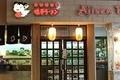「『修行半年のすし』は寿司じゃない」は本当か 日本国内の中華料理、イタメシ、カレーから考える