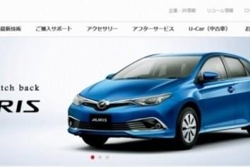 トヨタ好調、役員賞与も好調 1人当たり平均「2300万円」増