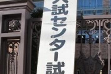 日本のニートは「高学歴」 OECD「学校から仕事へと円滑につなげる仕組み作りが必要」