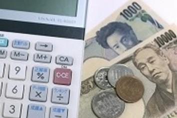 他人事ではない最低賃金 「10月から」気をつけるべきコト