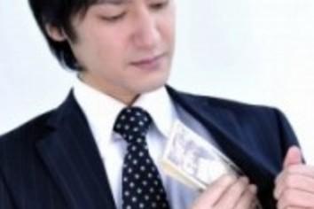 平均年収「1947万円」の会社がある プレジデントがランキング公開