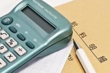 会社倒産時の未払い給料 何とか受け取る方法はありますか?