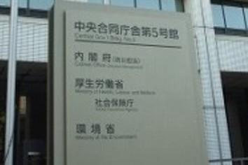 前厚労次官の村木厚子氏を「社外取締役」に 迎える商社が期待しているコト