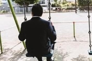 「孤独な社長」に求められる勇気 悩んだ時、まず行うべきコト