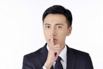 社内不正を内部告発したい 本当に保護されますか?不安です 【「フクロウを飼う」弁護士と考える】