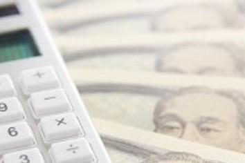 なぜ日本人の賃金は上がらないのか 「日銀総裁の疑問」への回答