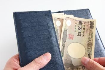サラリーマン1日1000円で生存 哀れ「それでもあげすぎ」とは