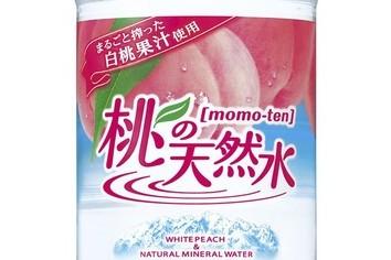 JTの「桃水」サントリーで復活 「ヒューヒュー」だけど味は?