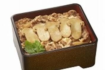 幻の「松茸牛丼」を限定販売 吉野家、消える1号店の謝恩に