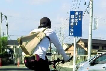 自転車通勤始めてみようかな 慌てるな! 経験談聞いてみな