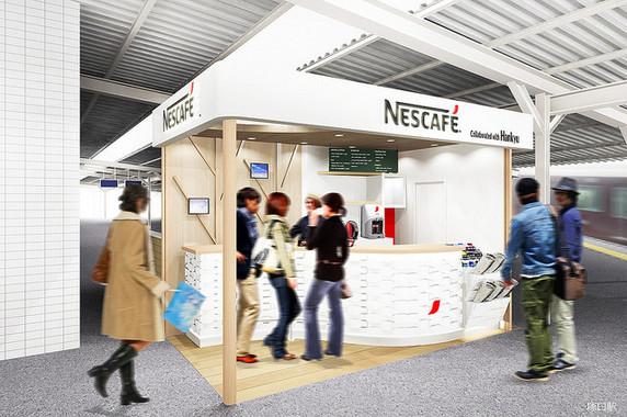 ネスレ日本が出店する「ネスカフェ スタンド」