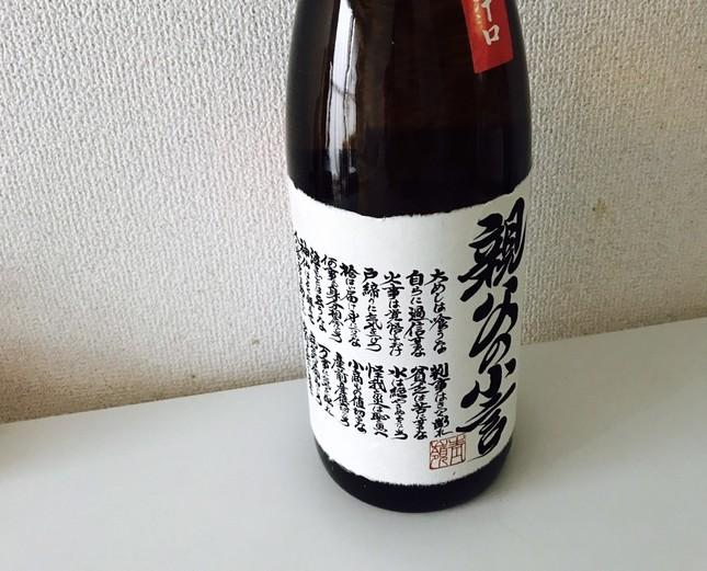 大聖寺のある福島県浪江町の鈴木酒造店がつくっている酒「親父の小言」のラベルにも (同酒造は現在、山形・長井で酒造りを続けているという)