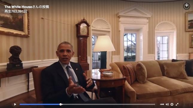 大統領執務室で語りかけるオバマ大統領(ホワイトハウスのWebコンテンツから)