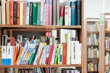 雑誌が41年ぶりに書籍下回る 2016年販売額、電子は拡大