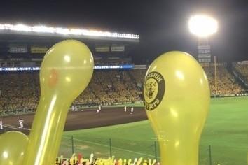 阪神Vで電気基本料3か月半額 ファンクラブ会員限定プラン