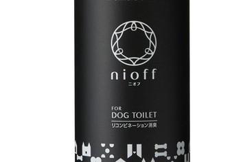 家電のパナソニック、ペット市場に参入 犬用消臭剤「ニオフ」発売