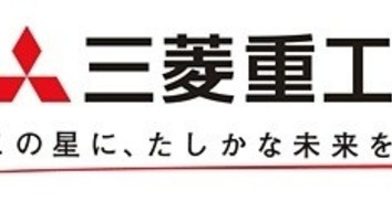 三菱重工、米原発事故めぐり141億円支払いへ