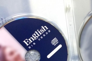 「40才からの英語」で失敗しない5つのコツ(3)
