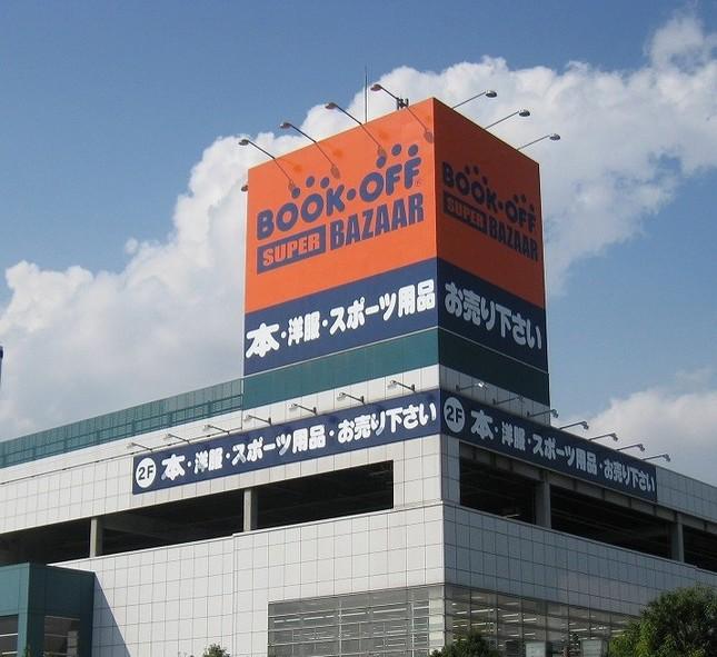 主力の書籍販売がブレーキ(画像はブックオフ提供)