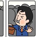 「通勤ライナー」でラクラク 「必ず座れる」本数が多い駅