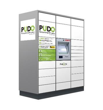 宅配ロッカーの「PUDOステーション」(画像は、「パックシティジャパン」のプレスリリースから)