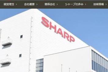 シャープ、東証1部への「復帰」申請へ