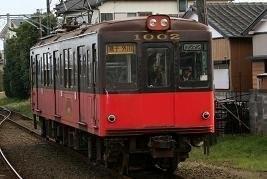 銚子電鉄が赤字に転落(2006年11月撮影)