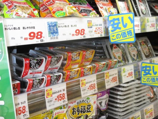 スーパーの値札の1ケタの位は「8」だらけである。