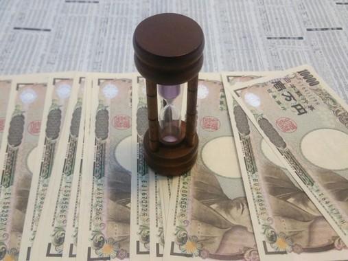 公募投資は100兆円を突破した