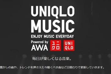 ユニクロが音楽・雑誌配信 アプリで「無料」