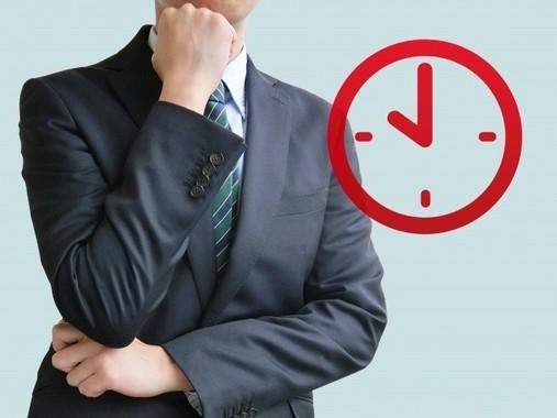 「働き方改革」残業時間、減らしたい・・・