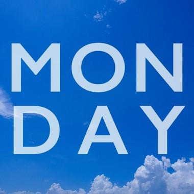 「月曜日の朝にがんばる」