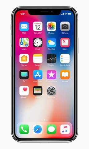 新型iPhone「X」ではホームボタン廃止(画像はプレスリリースより)