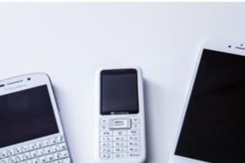 自宅に眠る「埋蔵携帯」 その価値、1兆7000億円也