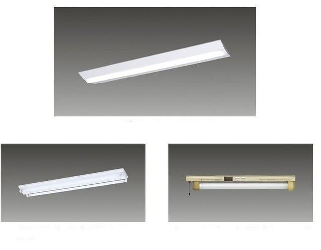 パナソニック、67年の歴史に幕(写真上は「一体型LEDベースライト iDシリーズ」。下段左は「2019年3月末生産終了予定の施設用蛍光灯照明器具の一例」、右は「1952年発売 プル型蛍光灯照明器具」)