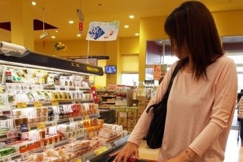 消費者心理、9月は0.6ポイント上昇 2か月ぶり改善