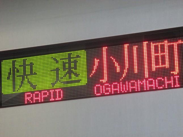 東武鉄道の車両にある「快速」の表示。この電車は「快速急行」よりも遅く、「急行」よりも早い。