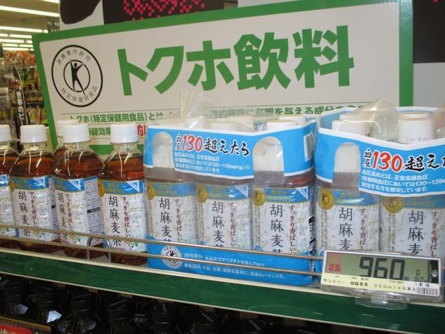 スーパーマーケットのトクホのお茶の売り場。トクホは飲料が売れ筋であるようだ。