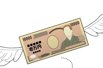 「闇金ウシジマくん」に学んだ「お金が貯まる」1万円札の扱い方(北条かや)